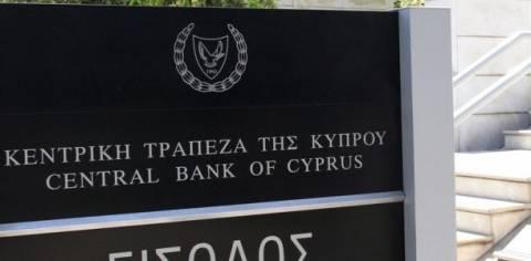 Κύπρος: Ακόμα πιο χαλαρό το τρίτο διάταγμα-Διαβάστε το ολόκληρο