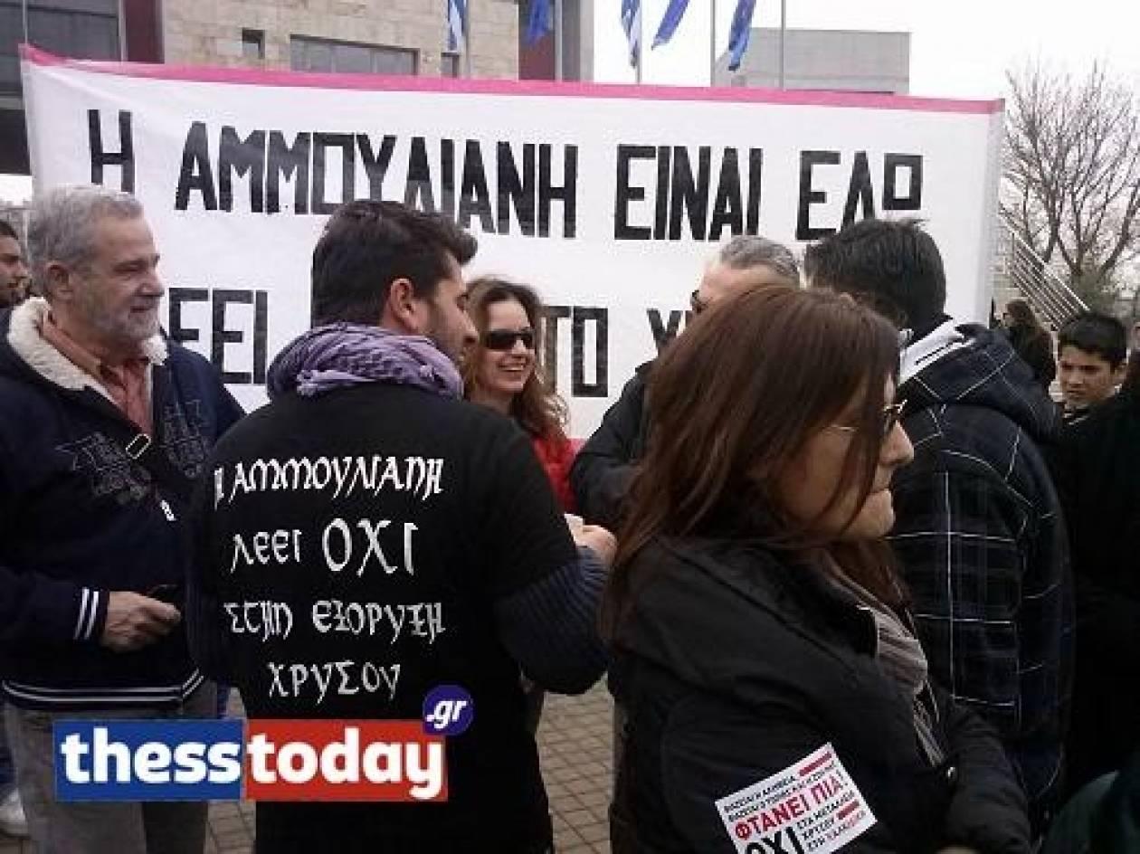 Ένταση στη διαμαρτυρία ενάντια στα μεταλλεία χρυσού στις Σκουριές