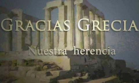 Στην Ελλάδα οι Ισπανοί που συγκίνησαν με το βίντεο «Gracias Grecia»