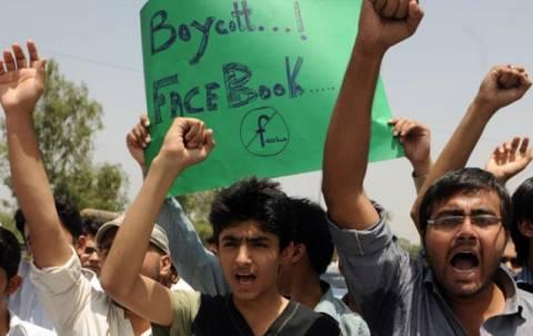 Έρευνα-σοκ: Οι νέοι στο Πακιστάν θέλουν σαρία και δικτατορία