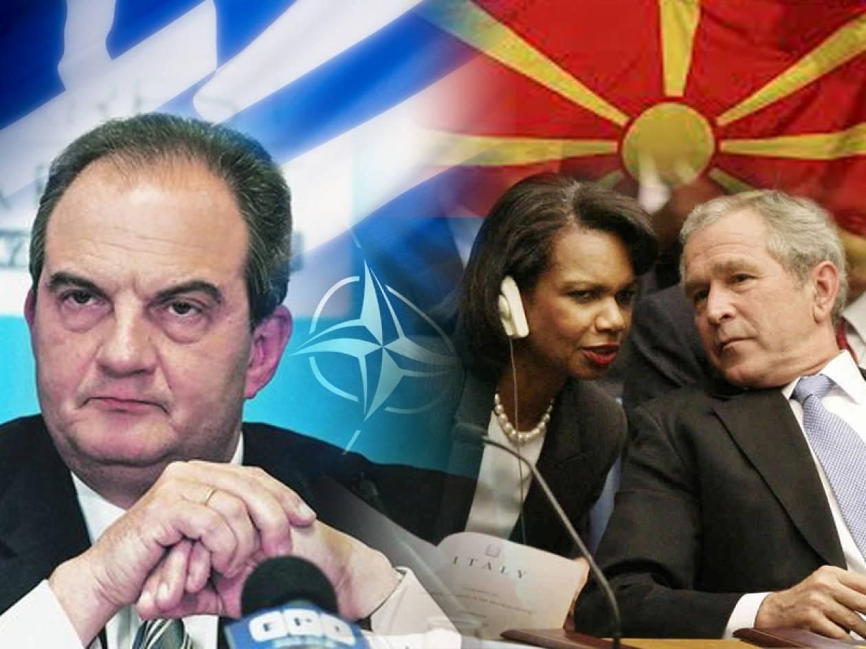 Πέντε χρόνια μετά το βέτο στο Βουκουρέστι για τα Σκόπια…