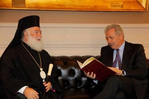Συνάντηση Δ. Αβραμόπουλου με τον Πατριάρχη Αλεξανδρείας