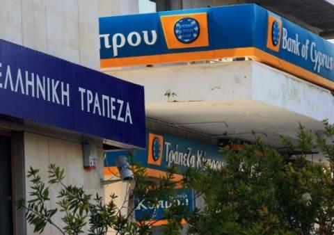 Παρατείνονται οι περιορισμοί των συναλλαγών στις κυπριακές τράπεζες