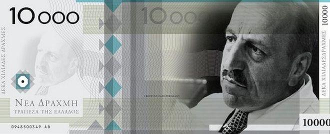 Σάλος στο διαδίκτυο με τα χαρτονομίσματα της «νέας δραχμής»