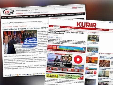 """""""Οχι"""" στο Βουκουρέστι: Διεθνής αντίκτυπος από το αφιέρωμα του Newsbomb"""