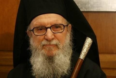 Τηλεφωνική επικοινωνία Αρχιεπισκόπων Κύπρου-Αμερικής