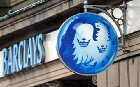 Barclays: Απώλειες 15 δισ. για τις ευρωπαϊκές τράπεζες λόγω Κύπρου