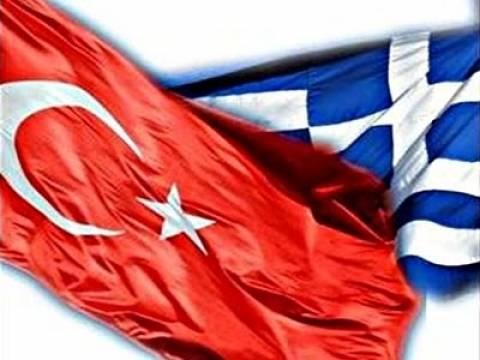 Ιδρύθηκε νέος σύνδεσμος Ελλήνων και Τούρκων επιχειρηματιών