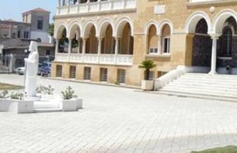 Αποσύρθηκε η προσφυγή της Αρχιεπισκοπής για τις μετοχές Τρ. Κύπρου