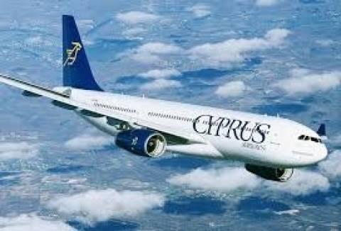 Κινδυνεύουν...οι Κυπριακές Αερογραμμές