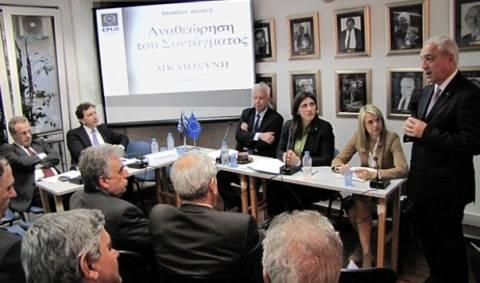EPLO:Η αναθεώρηση του Συντάγματος να ενισχύσει τη δικαιοσύνη