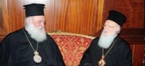 Ταξίδι στο Φανάρι θα κάνει ο Αρχιεπίσκοπος Αθηνών