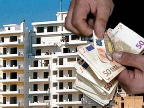 Ενιαίος Φόρος Ακινήτων: Τετραγωνικό κι ευρώ στην εφορία!