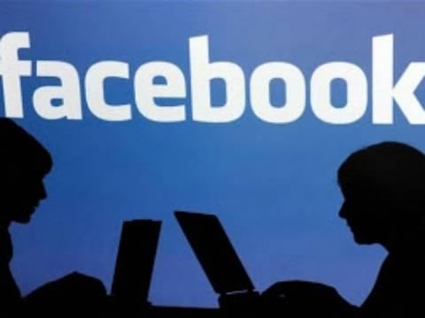 Εσύ ποιος facebook χρήστης είσαι;