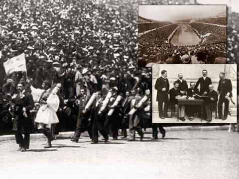 117 χρόνια από την έναρξη των σύγχρονων Ολυμπιακών Αγώνων