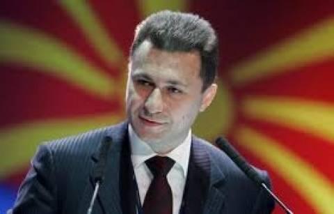 «Ο Γκρούεφσκι ή πρέπει να αλλάξει την ονομασία ή την εξουσία στη χώρα»