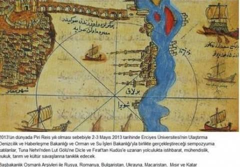 Τουρκία: Συμπόσιο για Οθωμανική Ιστορία των Θαλασσών