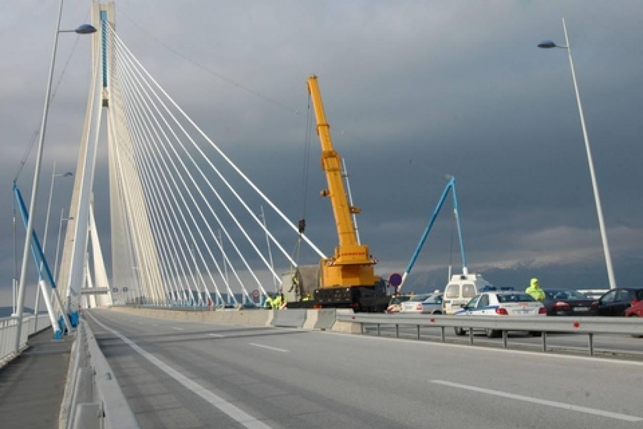 ΤΩΡΑ: Κλείνει η γέφυρα Ρίου – Αντιρρίου