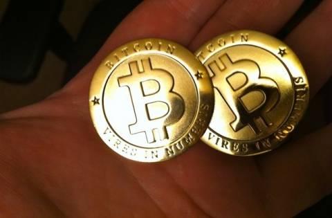 Τι είναι τελικά το bitcoin;
