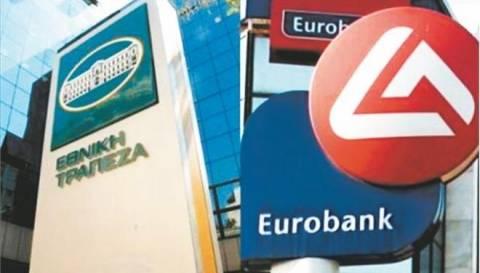 Η Τρόικα «μπλοκάρει» τη συγχώνευση Εθνικής-Eurobank