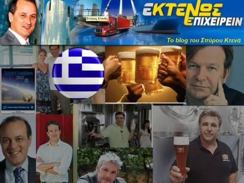 Ποιοί δημιουργούν τον μύθο της ελληνικής μπίρας, αποδομώντας τις ξένες