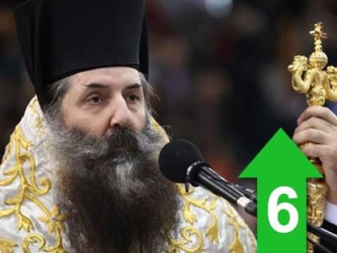 «Ό,τι δεν πέτυχε ο Ιμπραήμ επιδιώκει το διεθνές σύστημα με οργανέτα»
