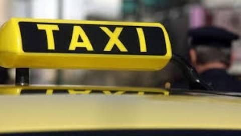 Έμποροι ναρκωτικών μετέφεραν ναρκωτικά με ταξί