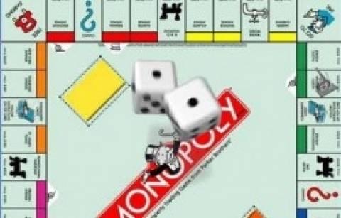 Πόσες συνεχόμενες μέρες κράτησε ένα παιχνίδι Monopoly