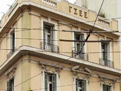 Αντίθετη η ΓΣΕΕ με τις απαιτήσεις των δανειστών