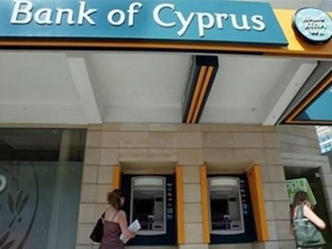 «Παγώνει» το 22,5% των ανασφάλιστων καταθέσεων της Τράπεζας Κύπρου