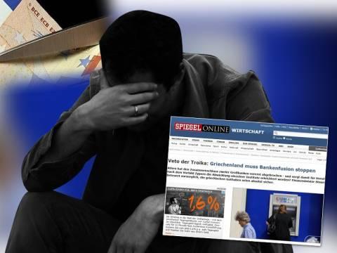 Spiegel: Σενάρια για κούρεμα και στις ελληνικές καταθέσεις