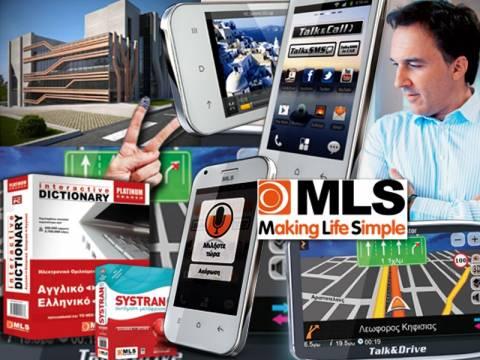 MLS: Καινοτομία και τεχνολογία α λα ελληνικά