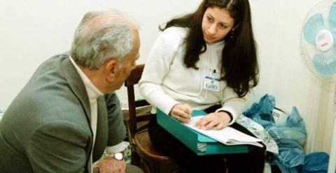 Δ. Ιωαννιτών: Να εφαρμοσθεί άμεσα η απογραφή του 2011