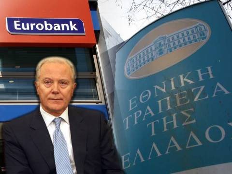 Καταγγελία – «βόμβα» από τους υπαλλήλους της Τράπεζας της Ελλάδος