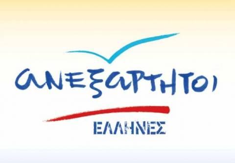 Συνέδριο ΑΝΕΛ: Κατάθεση υποψηφιοτήτων της Νεολαίας