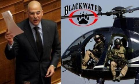 Απάντηση Δένδια στη Βουλή για την Blackwater