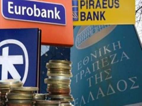 Σε πλήρη εξέλιξη οι προσπάθειες ανακεφαλαιοποίησης των τραπεζών