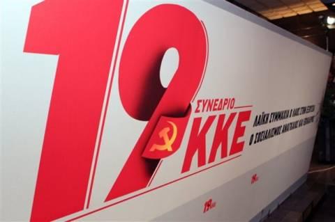 ΚΚΕ: Το βίντεο που προβλήθηκε στην έναρξη του 19ου Συνεδρίου