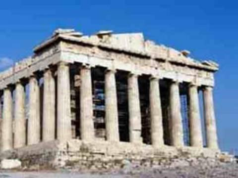 Μεγάλη πρωτιά της Ακρόπολης