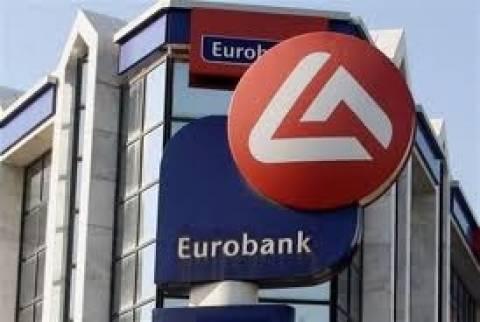 Eurobank: Διαψεύδει επικοινωνία με Marfin Investment Group