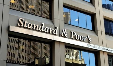 S&P: Αναβάθμισε την πιστοληπτική αξιολόγηση της Κύπρου