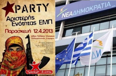 ΝΔ για ΣΥΡΙΖΑ:Η νεολαία τους έχει αφίσα με ένοπλο κουκουλοφόρο