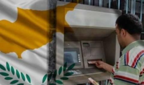 Κύπρος:Περαιτέρω χαλάρωση στις τραπεζικές συναλλαγές