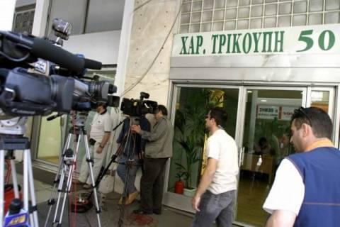 Επιστροφή στη Χαριλάου Τρικούπη σκέφτονται στο ΠΑΣΟΚ