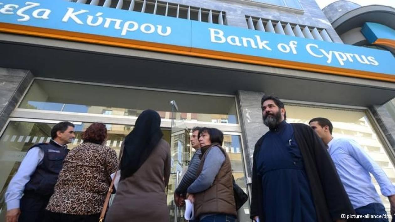 Tagesspiegel: 13 δισ. ευρώ για την εξυγίανση της Κύπρου