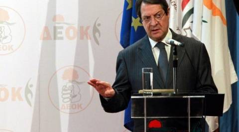 Η Κυπριακή Κυβέρνηση θα εξαγγείλει μέτρα επανεκκίνησης της οικονομίας