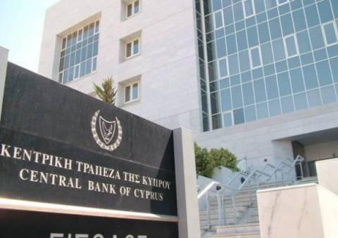 Παραιτήθηκαν αιφνιδίως δύο μέλη του ΔΣ της Κεντρικής Τράπεζας Κύπρου