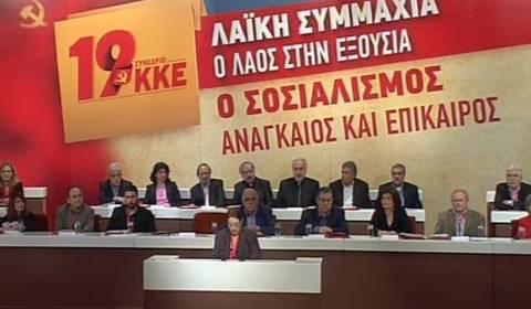 Ομόφωνα ψηφίστηκε το καταστατικό του ΚΚΕ