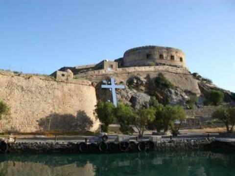 Περιπέτειες από τον... σταυρό του Τσόκλη στη Σπιναλόγκα