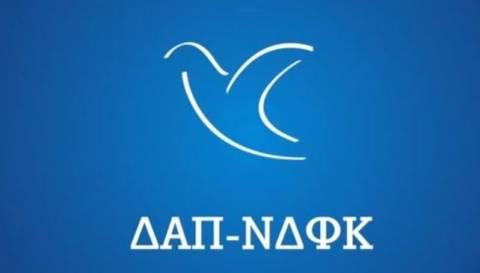 ΔΑΠ-ΝΔΦΚ: Βίντεο με Φωτόπουλο και δραχμή για τις φοιτητικές εκλογές
